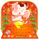 Jai Ganesh Holy 2D keyboard by android themes & Live wallpapers