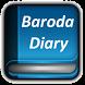 Baroda Business Directory by Arth Technology