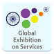 GES Delhi 2015 by Ajax Media Tech Private Limited