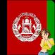 Online Radio - Afghanistan by Online Radio Hub
