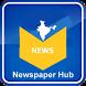 Newspaper Hub by Md Faiz Anwar