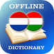 Dutch-Hungarian Dictionary by AllDict