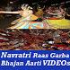 Gujarati Dandiya Raas Garba Steps Navratri Songs