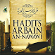 Hadits Arba'in An-nawawi by studiosatu
