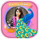 Diwali Photo Maker 2017