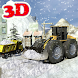 Snow Plow Truck Driver 2017 by glulen games