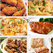 Chicken Recipes 2017 by WhichApps