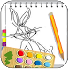 Learn To Draw Looney Tunes Show by YahmanDeveloper