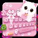 Pink Cat Lovely Keyboard by Echo Keyboard Theme