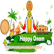 Onam SMS Greetings by Madhu Tech