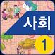 천재 교과서 - 중학 사회 QR by (주)천재교육
