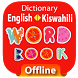 Swahili Word Book & Dictionary by App Books