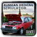 Russian Driving Simulator by NTIMobile