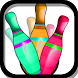 Swing Bowling by PURPLEE GAMES