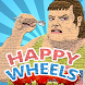 Guide for Happy Wheels - Strategy Guide