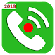 مسجل المكالمات السرية تلقائيا وبجودة عالية