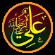 Hazrat Ali RA Ja Qol- حضرت علي رضي اللہ عنہ جا قول by Kashigar Apps