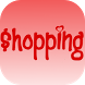 Holidays Shopping Mall by BR Tech Apps