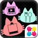 +HOMEアイコンパック NEKO by +HOME by Ateam