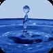 Water stones App by Gisela Stecker