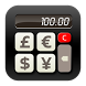 Currency Converter by BrainStorming