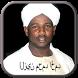 Al Quran Alzain Mohamed Ahmed by iMuslim Pro