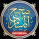 Hadith Sahih Muslim Indonesia by Ar-Rahman Labs - Android Quran Hadith Reading