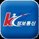 케이투정보통신 by 주)에이포원