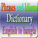 phrases and idioms dictionary in English to bangla by Nico Apps Ltd.