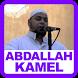 Abdallah Kamel Quran MP3 by Makibeli Design