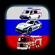 Siren Russian by StudioDroids