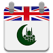 UK Hijri Calendar