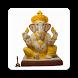 Vinayaka Chavithi Vratha Kalpam Telugu by Devotional Songs For U