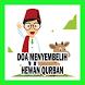 DOA MENYEMBELIH HEWAN QURBAN by JBD Kudus Studio