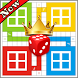Ludo 2018 king of the board game -new- by Droid-dev