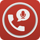 Call recorder by voice recorder
