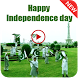 Pak Independence Day songs by hopespotapps