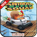 Guide Animal Super Squad game by Plus Game Dev