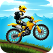 Motocross Games – Free Dirt Bike Racing by Tiny Lab Productions