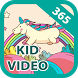 Clip for Kid by NEW ENTERTAINMENT