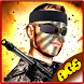 Gun War Battle 3D: Free Games by ActionGmaesStudio 3D Android