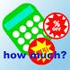 簡単操作のゲームみたいな割引計算機 by e-marimari