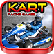 Kart Racing - Ultimate Rally by Cool Master Games