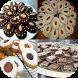 حلويات عيد الفطر 2017 by kivenpro