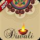 Diwali Rangoli Design 2017 by Photo Frames Collection