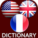 French English Dictionary by Muhammad Farooq Afridi