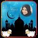Bakra Eid Photo Frames by TrendZone Apps