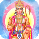 Hanuman Chalisa by Five Alphabets