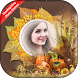 Thanksgiving Photo Frames by hisab fashion suit apps
