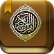 Mp3 Kurdish Quran Kareem by Rivan Abdulla